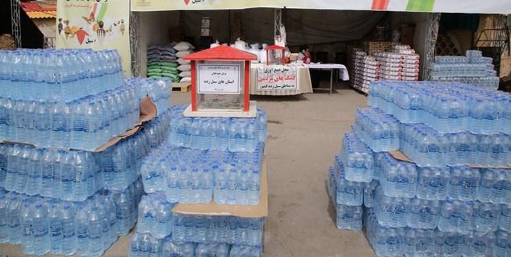 کمکهای مردم ارومیه به سیلزدگان سیستان و بلوچستان ️
