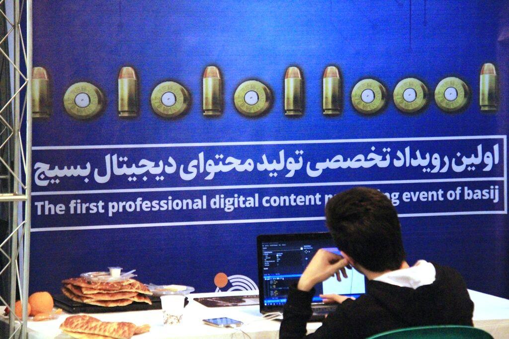 حضور ۱۰ تیم در نخستین رویداد رقابتی فضای مجازی آذربایجانغربی