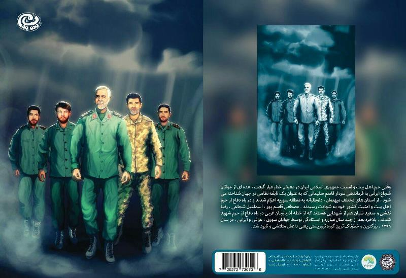 گفتوگویی با تولیدکننده نوشت افزار ایرانی؛ جوانان ارومیهای نخستین تولیدکنندگان اقلام تحصیلی با نمادهای بومی/ القای فرهنگ غربی با ترویج استفاده از نوشتافزار خارجی