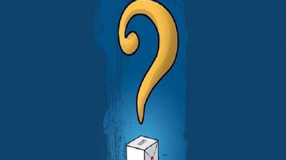 سرگردانی جریان دولتی/ اپوزیسیون یا جریان درون حاکمیت ؟