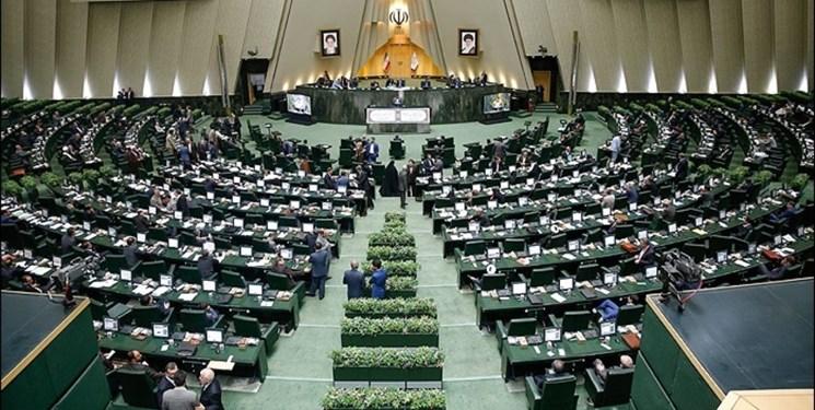 اعلام رسمی اسامی نمایندگان مجلس در حوزههای انتخابی آذربایجانغربی