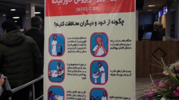 در آذربایجان غربی؛ با شیوع کرونا ویروس، عروسی ها و مجالس ختم همچنان برپا هستند