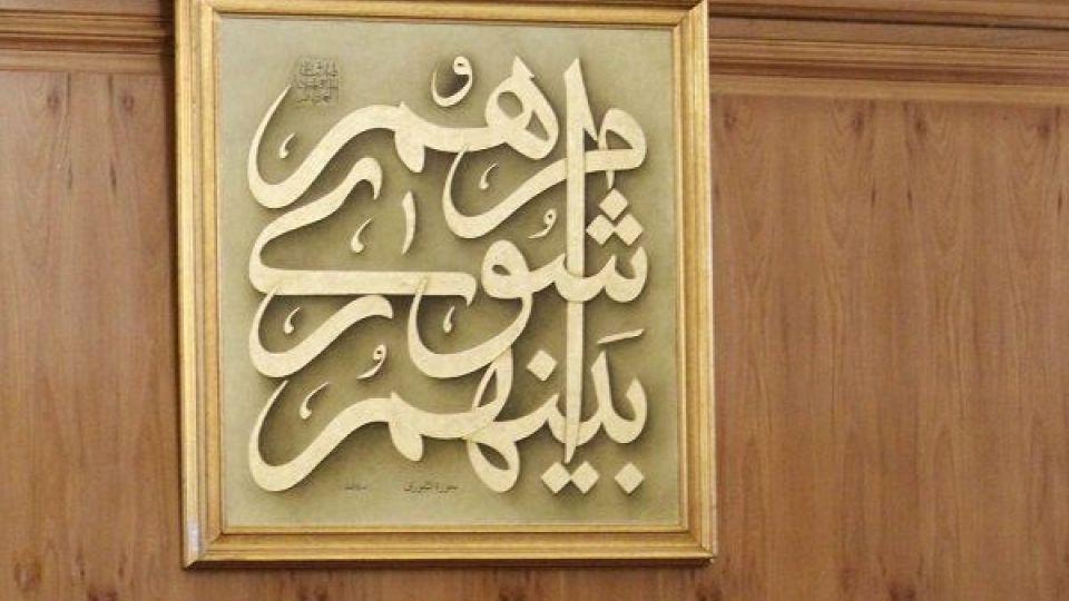 چرا مجلس به نقش نظارتی خود در مورد شوراهای اسلامی شهر و روستا عمل نمیکند!؟