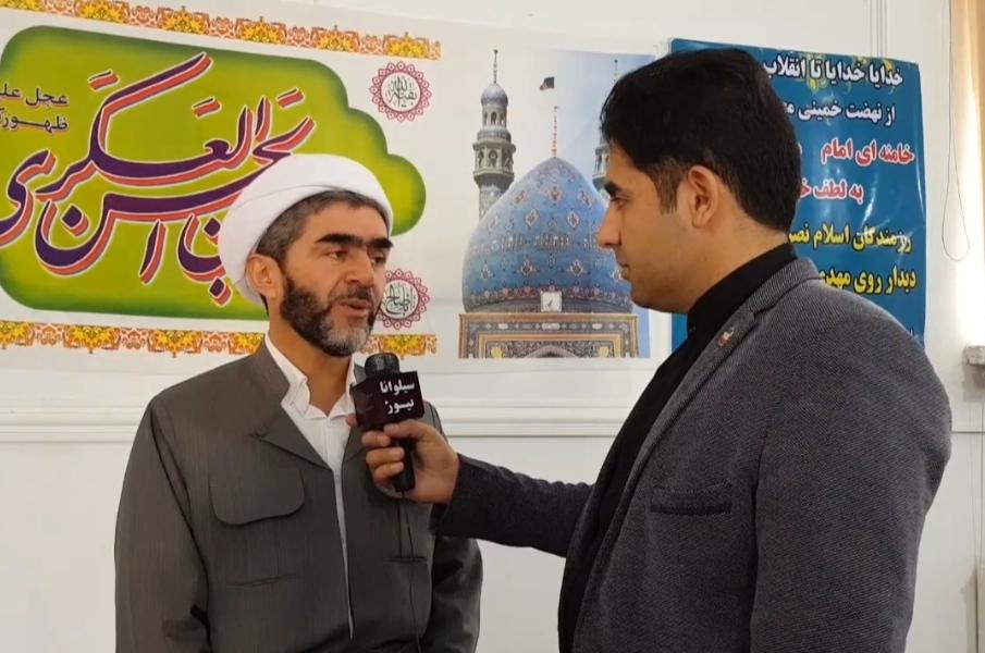 حضرت محمد برای مسلمانان محبوب ترین است