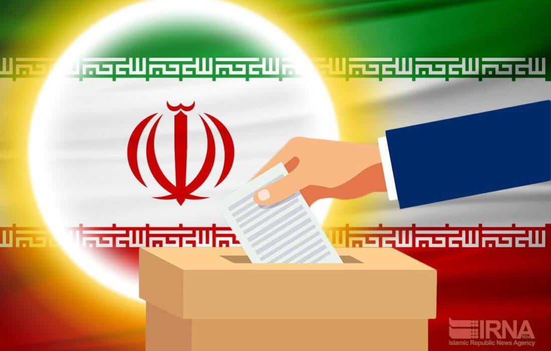 تکرار یک خطای راهبردی در انتخابات ۱۴۰۰ ؟!