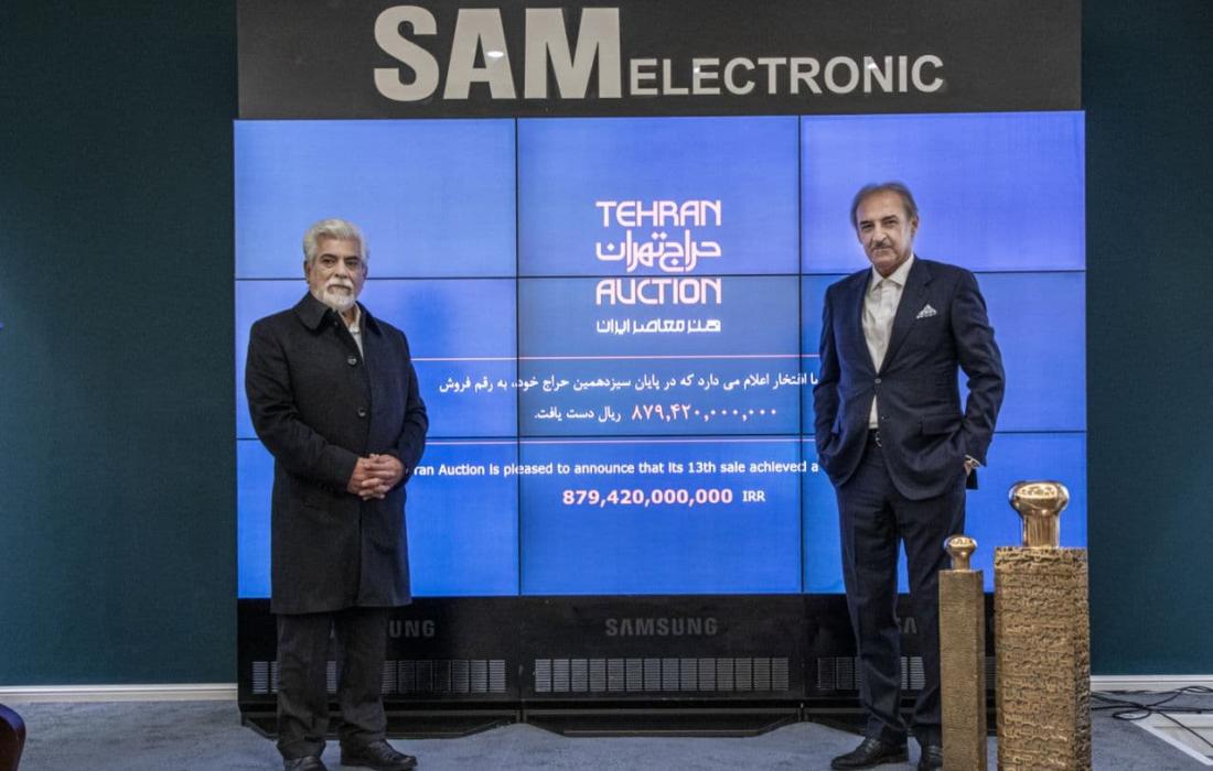 خریدار تابلوی ۱۲ میلیارد تومانی کیست/ نکاتی پیرامون پولشویی در حراج تهران