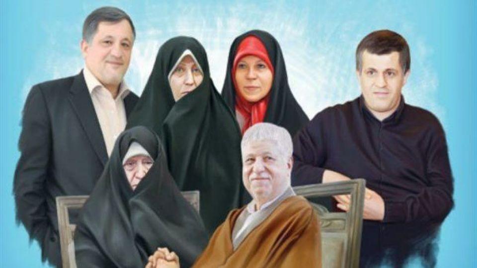 حاشیههای بیپایان خانواده هاشمی رفسنجانی