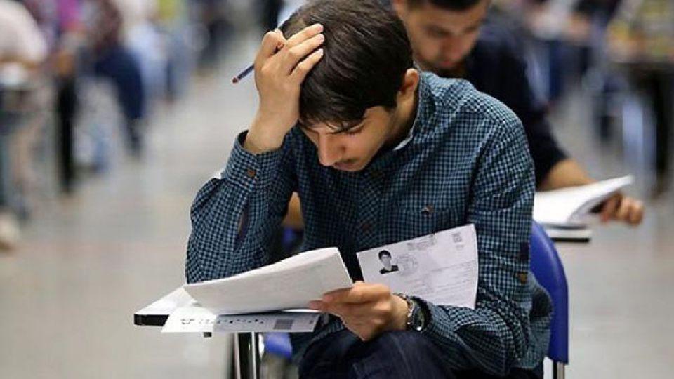 زمزمه حذف سهمیههای کنکور کیک شیرین دانشگاههای دولتی و سهم های نابرابر
