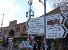 نابسامانی مرکز شهر ارومیه