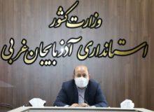 معاون استاندار آذربایجان غربی: ثبت نام داوطلبان انتخابات شوراهای شهر از ۲۰ اسفندماه جاری آغاز میشود