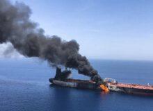 فرید قاسمی/پیام انفجار امروز کشتی اسرائیلی در خلیج عمان