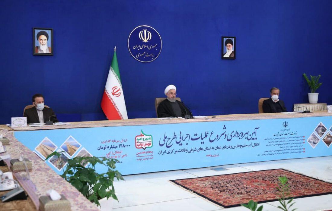 روحانی: باید در توسعه شرق و غرب کشور توازن ایجاد کنیم