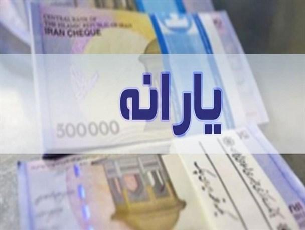 اولین یارانه معیشتی ۱۴۰۰ «سهشنبه» واریز میشود