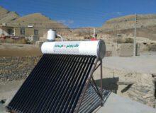 توزیع رایگان آبگرمکن های خورشیدی در آذربایجانغربی
