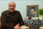 فیلم/ پیام نوروزی دکتر محمد باقر قالیباف