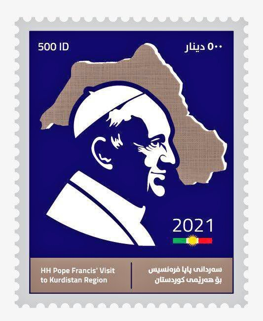 عکس   اقدام احمقانه اقلیم کردستان عراق علیه ایران به بهانه سفر پاپ