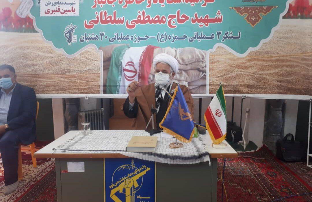 حجت الاسلام والمسلمین مهدوی :حضور گسترده در انتخابات ادامه مسیر شهدا است
