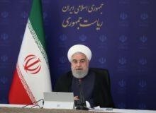 روحانی: اجرای عین سند برجام را میخواهیم، نه یک کلمه کم نه یک کلمه زیاد