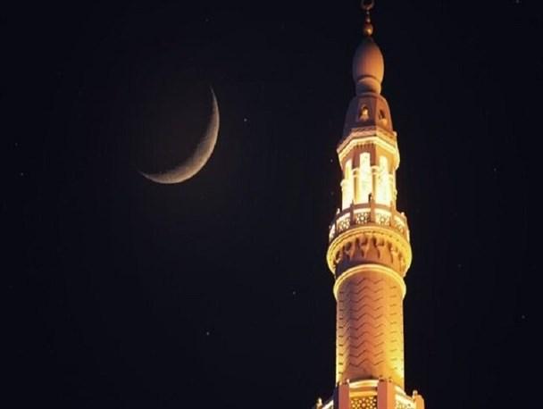 کدام کشورهای عربی فردا را اول ماه رمضان اعلام کردند؟