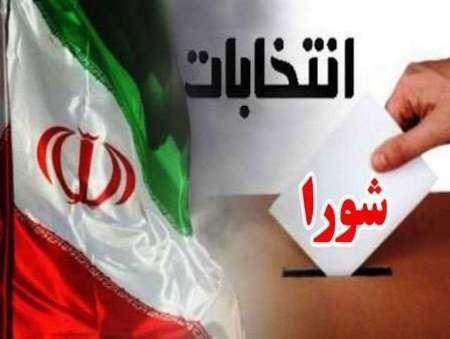 آغاز ثبتنام انتخابات شوراهای اسلامی روستاها در آذربایجان غربی