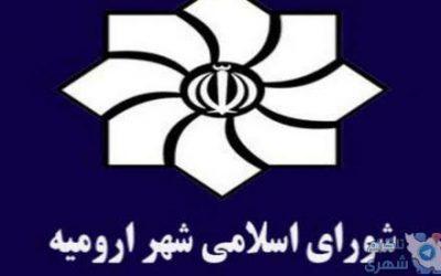 انتخابات شورای شهر؛
