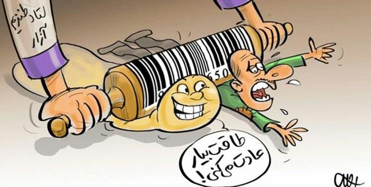 استمرار گرانی ها در آخرین هفتههای دولت روحانی/دولتمردانی که تنظیم بازار را فراموش کردند