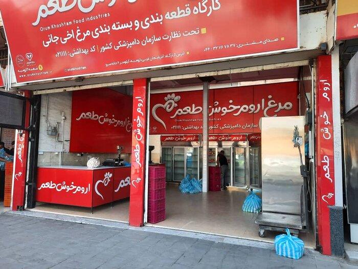 نظارت یا تولید، مقصر اصلی بازار آشفته مرغ در آذربایجان غربی چیست؟