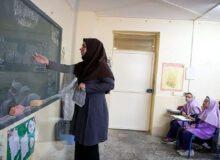 آموزشوپرورش ایران را چگونه ارزیابی میکنید؟