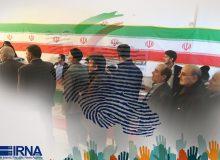 تایید صلاحیت اکثریت داوطلبان، نوید انتخاباتی پرشور در آذربایجانغربی