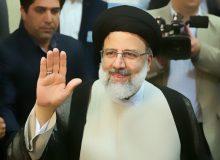 آیت الله رئیسی ، رئیس جمهور منتخب جمهوری اسلامی ایران