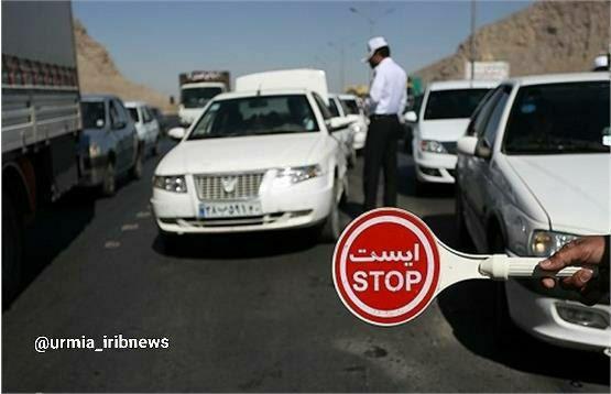سفر به آذربایجان غربی ممنوع است