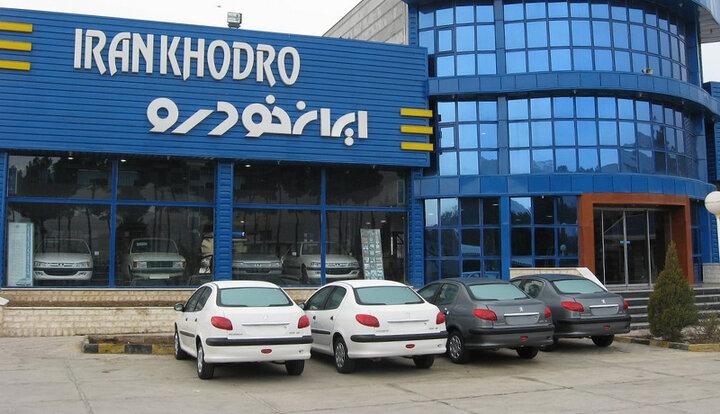 عدم استقبال از طرح فروش ایران خودرو واکنش بی سابقه شرکت را به دنبال داشت