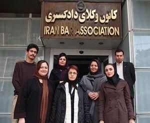 همکاری وکلای حقوق بشری با شبکه بینالمللی تحریم ایران/ شناسایی خانه شیطان در تهران! +تصاویر