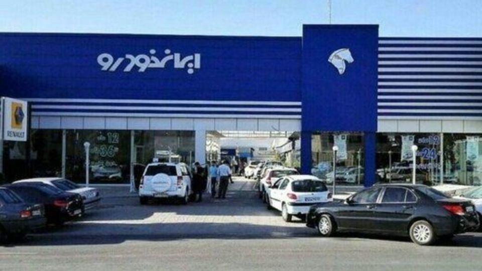 آغاز فروش فوری ۳ محصول ایران خودرو از امروز