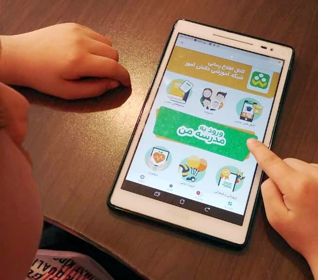 ۶۰ میلیارد ریال تبلت بین دانش آموزان نیازمند آذربایجان غربی توزیع شد