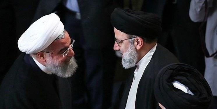 آغاز ریاست جمهوری رئیسی / خداحافظی با دولت ۲ هزار و ۹۲۲ روزه روحانی