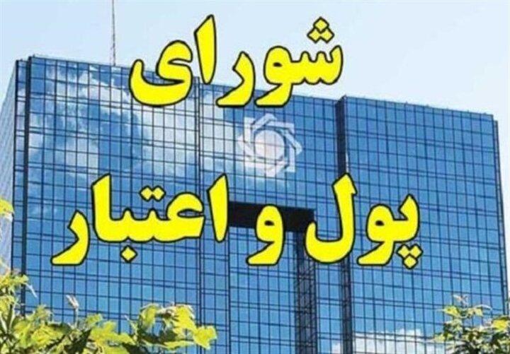 اختصاصی/ وام خرید مسکن ۵۰۰ میلیون شد + جزئیات