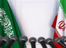 آسوشیتدپرس: ایران و عربستان دور جدیدی از مذاکرات را در بغداد برگزار کردند