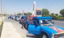 اجرای طرح توزیع جهیزیه ارزان در آذربایجانغربی