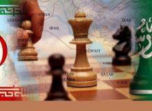 تنش زدایی ایران و عربستان پیش چشم آمریکا؟!